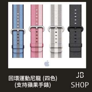 Apple Watch 運動尼龍回環錶帶!!  38mm/42mm Apple Watch Nylon Strap Band 4 colors (非原裝)(1)
