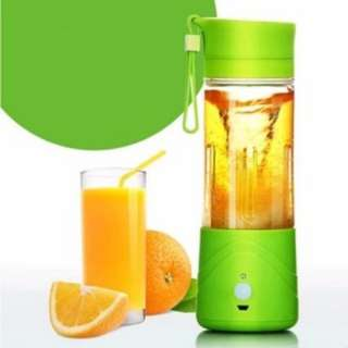 Portable Multi-function Electric Juice Cup