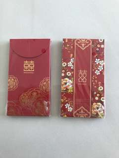 Red Packets angbao wedding