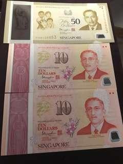 Antique classic singapore notes dollars collection album SG50