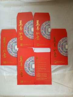 Crystal Jade Red Packet (6 nos)