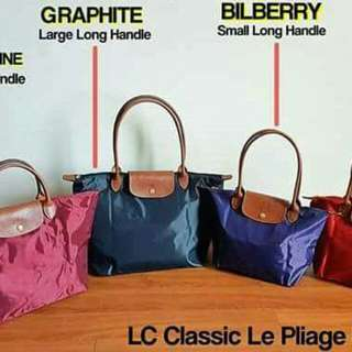 LC Classic Le Pliage Nylon Tote (Bilberry-MSH ONLY)