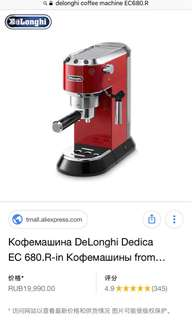 De'Longhi Coffee Machine EC680.R and milk frothers