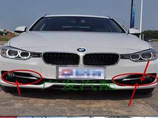 BMW F30 Fog light cover - Sport Edition