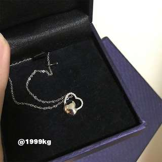 taka white gold heart necklace