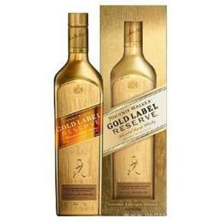 Johnnie Walker Gold Label Reserve Special Edition 金牌珍藏金漆限定版 (2016)
