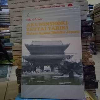 Akuninshoki Zettai Tariki Dalam Agama Buddha Jepang