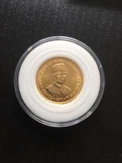1st Malaysia Gold Coin Tunku Abd Rahman