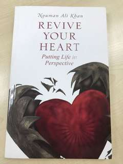 BN Revive Your Heart by Nouman Ali Khan