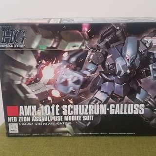 Gundam Schuzruzz gallus