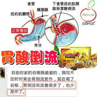 Promeal plus 81谷粮 #胃病 ,#小孩提高体抗力,#增加母乳
