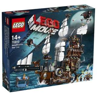 Tweeshop Lego Sea Cow 70810 (New)