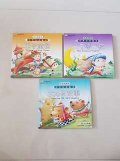 Chinese Enrichment story books with VCD