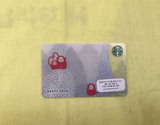🇰🇷 Starbucks Korea Year of the Monkey Card 2016