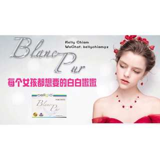 Skin problems? Cellglo Blanc Pur白宝龙