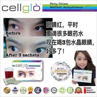 Cellglo Crystal Eyes (Ready Stock)水晶眼睛