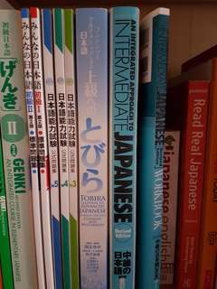 Japanese Intermediate Textbook Sale