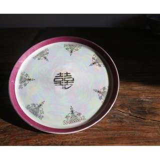 "Japanese ""xi"" plate"