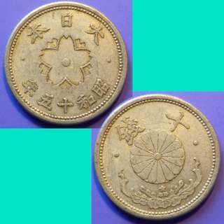Coin Japan 10 Sen 1940 Showa 15 Y61 :