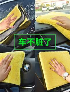 Super Absorbent Car Wash Microfiber Towel Car Cleaning Drying Cloth Large Size Car Care Cloth Detailing Towel
