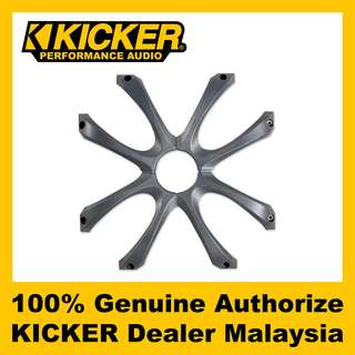 """KICKER 12"""" Subwoofer Grill for Solo-Baric L7 ONLY -  GL712"""