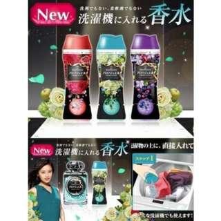 日本✨洗衣芳香✨香水香香豆