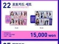 Twice Photocard set For pre order
