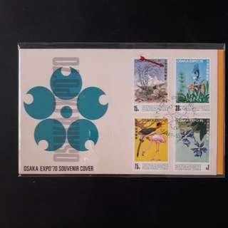 0saka Expo's 70 Souvenir cover