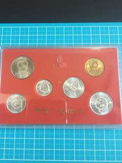 China Aluminium Coin Set Year 1991 UNC Red Colour Packaging Original Set