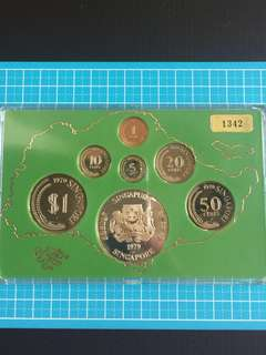 Singapore Proof Coin Set Year 1979 UNC