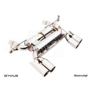 GTHaus Miesterschaft GT Muffler Exhaust for BMW E92/93 M3