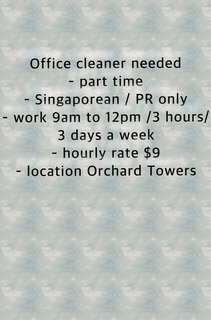 Part time cleaner