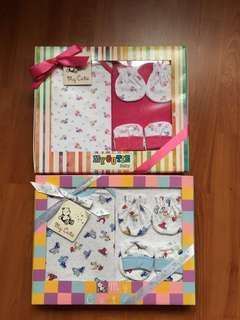 Baby Gift Set Suitable for Boy and Girl