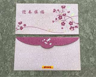 2pcs DHL (SG) floral red packet / ang pow pao