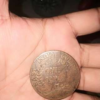 Indian coin year 1616