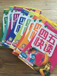 si wu kuai du chinese reader books