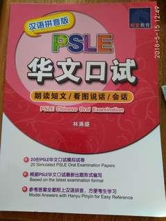 PSLE oral