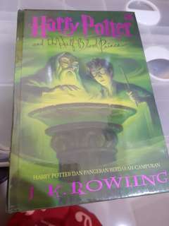 HARRY POTTER HARD COVER: and the half blood prince