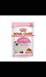 Royal Canin Second Age Kitten 85g Wet Pouch Cat Food