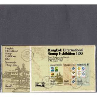 FDC  #306  M S Bangkok International Stamp Exhibition 1983 conditions of stamps and cover as in picture