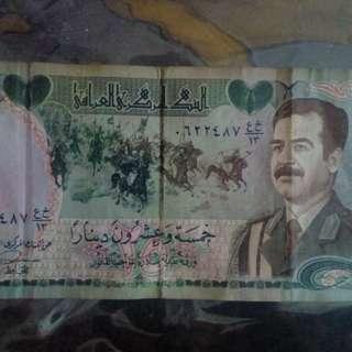 25 DINARS IRAQ SADDAM HUSSIEN  1986