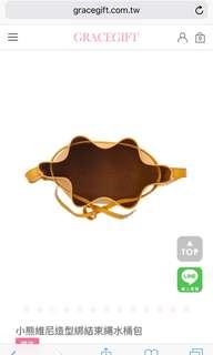 Gracegift 小熊維尼造型綁結束繩水桶包