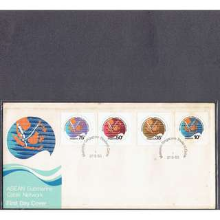 FDC  #307  Asean Submarine Cable Network conditions of stamps and cover as in picture