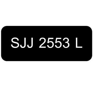 Car Number Plate for Sale: SJJ 2553 L