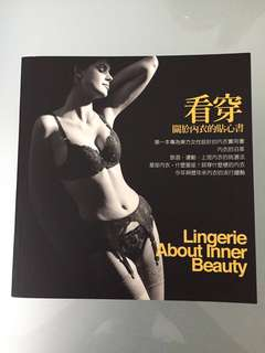 Women lingering book