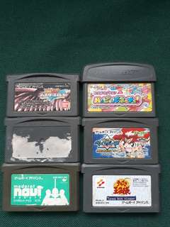 Gameboy Advance Japanese Game bundle