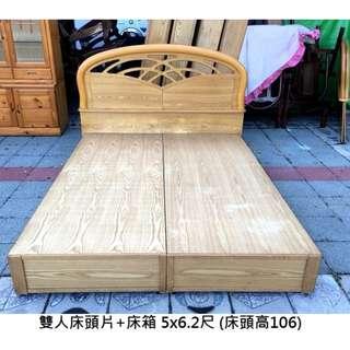 永鑽二手家具 雙人床架 ( 實木雙人床頭片 + 雙人床箱 )  雙人床組5x6.2尺 二手雙人床