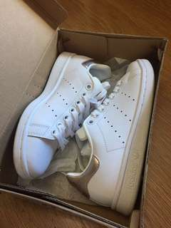 Stan Smith (gold)