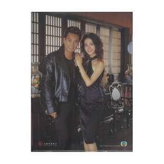 TVB FILE-2 STAR-2004年,萱宣與郭晉安,膠FILE A4大小
