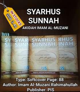 Syarhus Sunnah Akidah Imam Al-Muzani